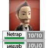 Netrap
