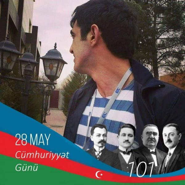 azerios